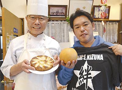 焼きあがったタルトを持つ岸田さん(左)と、加工前の高木梨を手にする藤原さん。藤原さんが胸にあてるのは活動先の「チーム絆」のTシャツ=11月6日・ポニイ