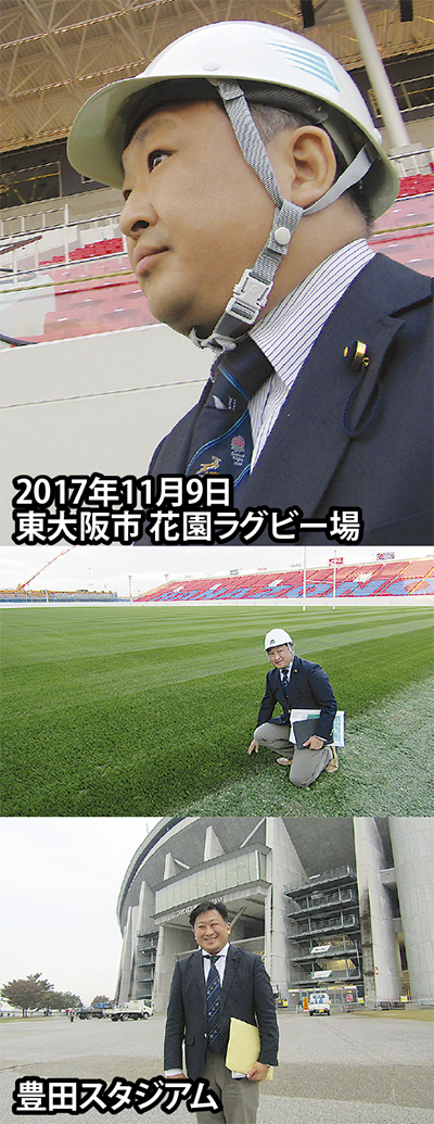 東京五輪・ラグビーW杯