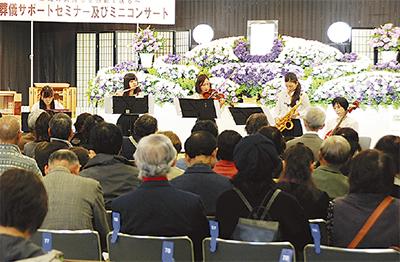 祭壇前で演奏会