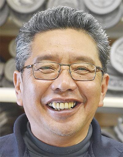 松枝 康雄さん