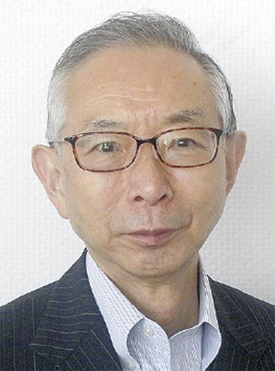 副会頭に岡田幸勝氏