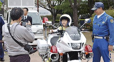 交通安全学ぶフェスに500人