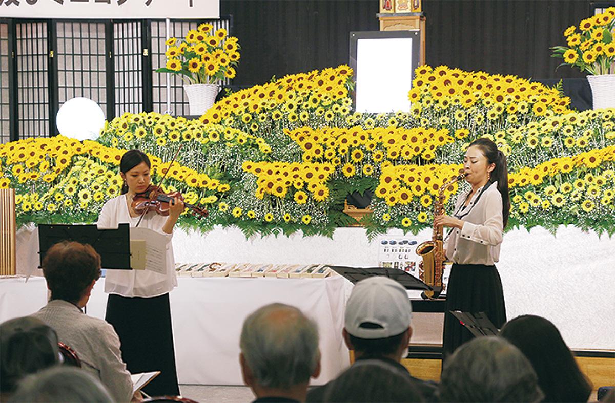 演奏会場は花祭壇前!?