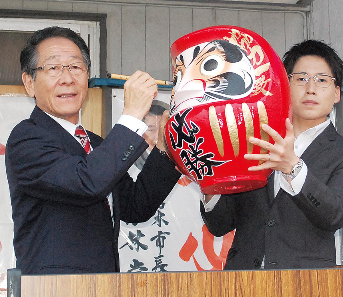 小野澤氏が再選