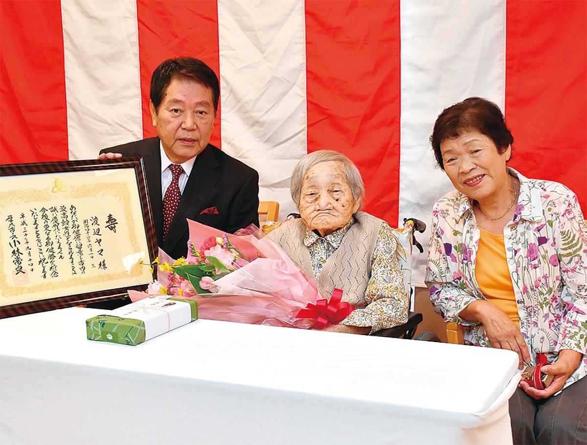 渡辺ヤマさんが109歳