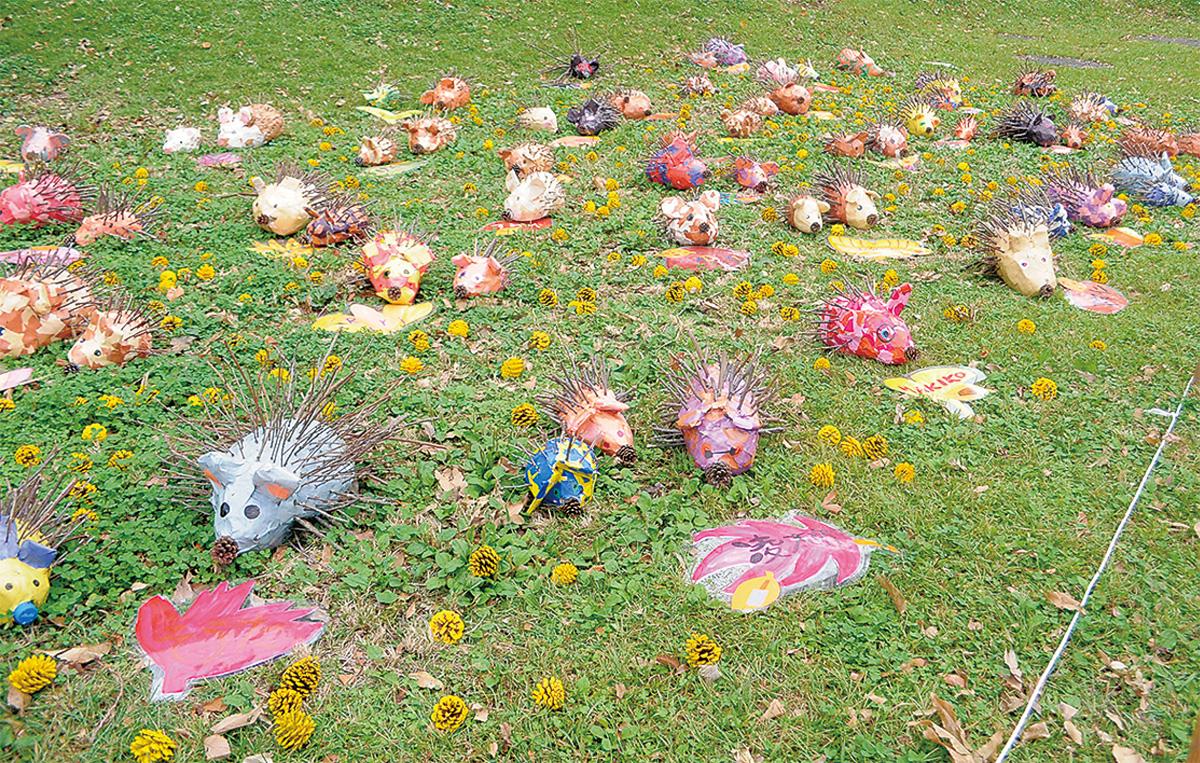 ぼうさいの丘に芸術の秋
