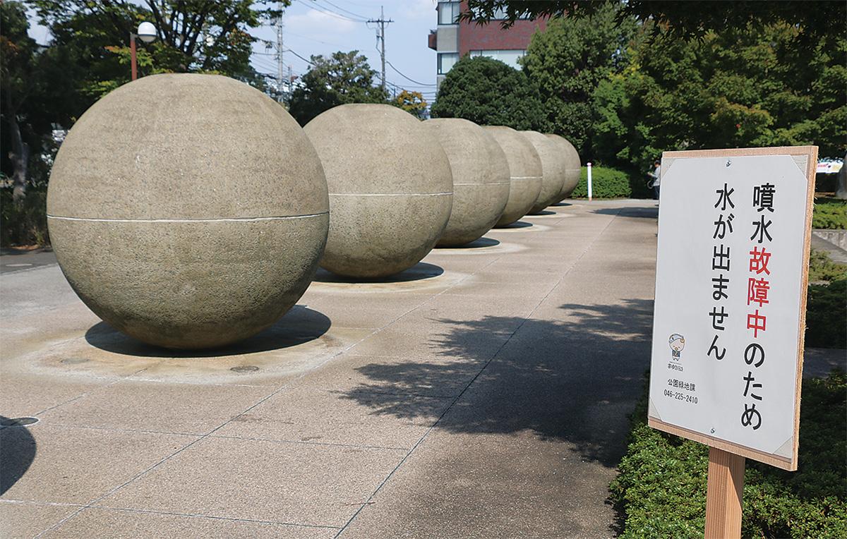 故障を知らせる看板が掲出されている噴水球周辺=10月18日