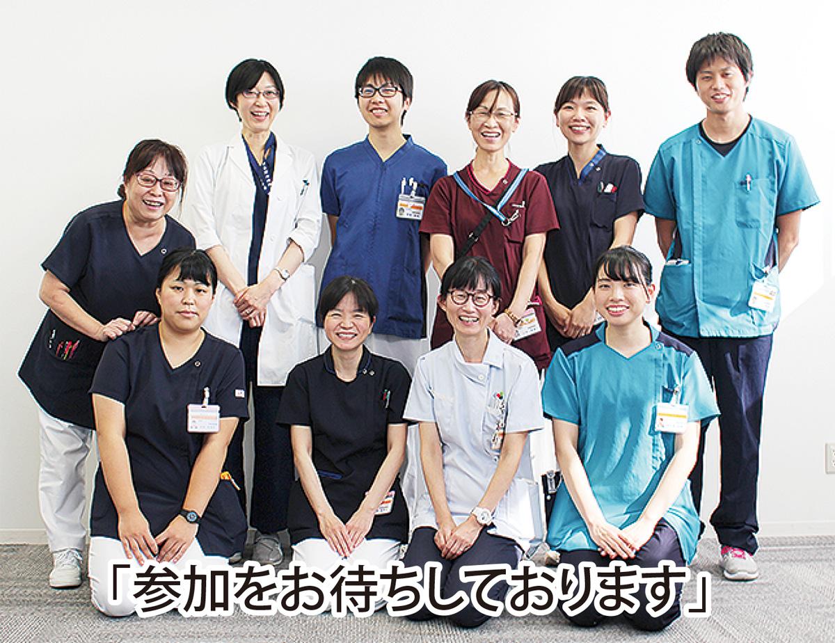 厚木 病院 湘南