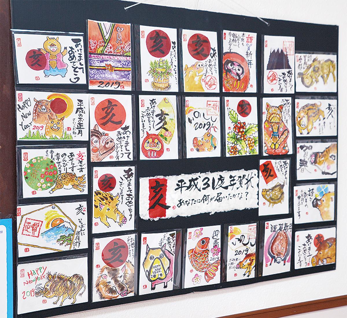 萩原さんが今年出した年賀状の一部を含め178点を展示