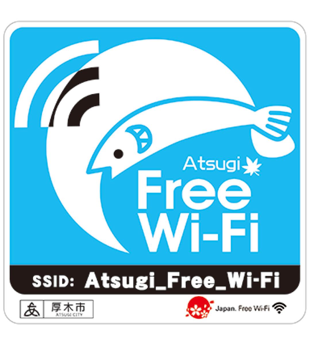 """""""荻運""""に拡大Free Wi-Fi"""