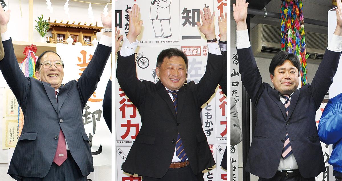 山口氏がトップ当選