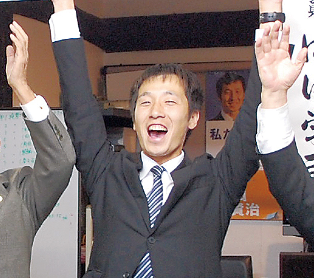 佐藤氏が当選