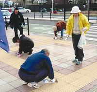愛甲石田南口を清掃