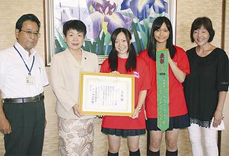 市長を表敬訪問した横田会長(右3番目)と岡田副会長(同2番目)
