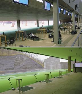 ライフル射撃場(上)とクレー射撃場