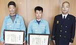 (左から)川添あぐりさん・高橋智昭さん
