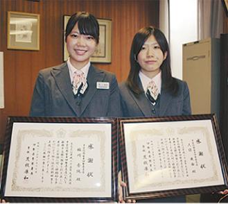 久保さん(右)と福川さん