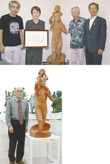 ▲(左から)芝山さん、治美さん、石田会長、高山市長◀作品の巡回展示に同行する健一さん(昨年11月20日撮影/治美さん提供)