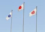 伊勢原市と鶴岡市(左)の旗が並ぶ