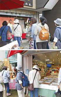 (上)花呉装(下)マルモト他にも様々な商店をまわった