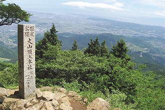 「大山阿夫利神社からの眺望」には二つ星が付いた