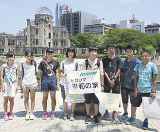 広島への旅に参加した市内中学生