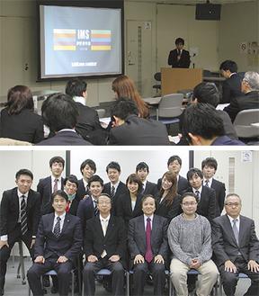 学生によるプランの発表が行われた