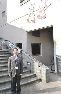 「ぜひ科学館へお越しください」と岩田館長