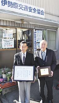 表彰状を持つ飯塚会長(左)と板橋事務長