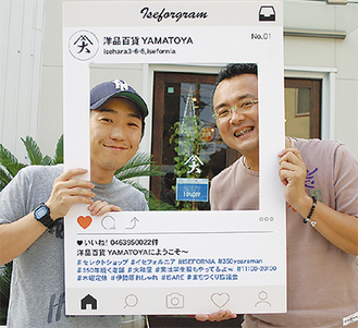 パネルを提案した橋本さん(左)と數井部会長
