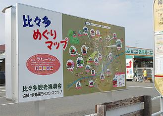 神戸バス停横にある