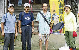 村上さん(右から2番目)とおもてなし隊のメンバーら