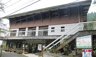 築後53年が経過した建物