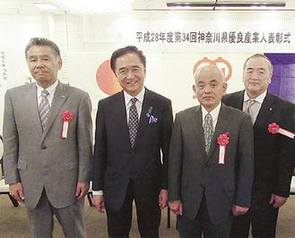 左から多田政弘さん、黒岩祐治県知事、天野保さん、小泉晴男さん