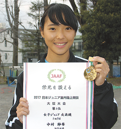 優勝を喜ぶ中村さん