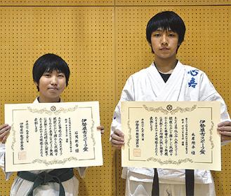 表彰状を手にする永原翔平君(右)と石関桃香さん