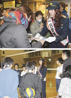 伊勢原駅でのキャンペーン(上)と伊勢原高校バレー部見学