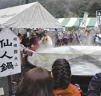 毎年人気の仙人鍋(写真は昨年)