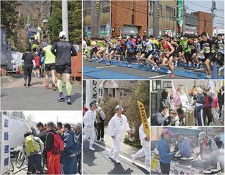 多くの人が参加したレースや歓迎イベントの様子
