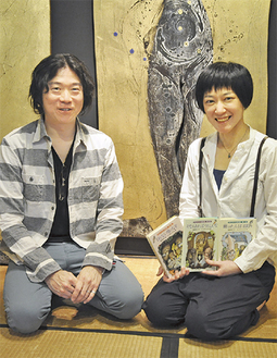 清野融さん(左)にしざかひろみさん夫妻