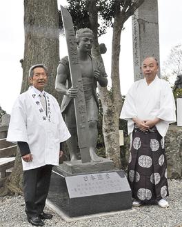 シンボルモニュメントと高山市長(左)目黒宮司(右)