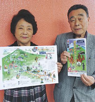 当日配布するガイドマップを手にする三上会長(右)と同会メンバー