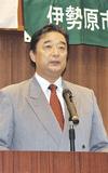 山田晶久会長