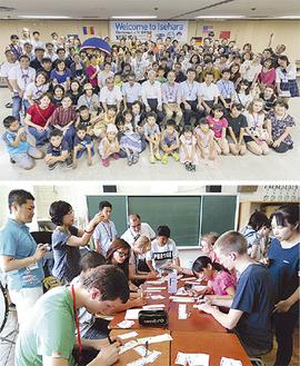 開会式に集まったメンバー(上)、大山小学校での児童とのふれあい