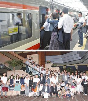 伊勢原駅でロマンスカーに乗り込むメンバー(上)、70人が参加した
