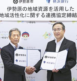 高山市長(左)と川村代表取締役頭取