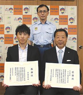 左から早坂さん、吉川消防長、磯崎さん