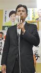 比例区での復活当選となった後藤氏(厚木事務所)