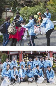 こま参道で観光客に呼びかけ(上)と参加したメンバー