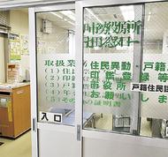 石田窓口10月末閉鎖へ